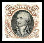 Plate essay of the 90 cent stamp